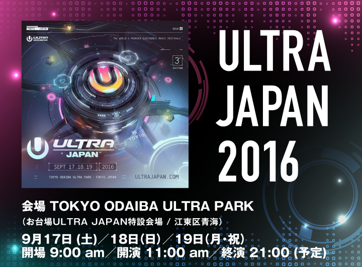 ultra japan top