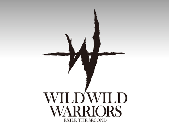 WILD WILD WARRIORS EXILE THE SECOND