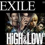 HiGH&LOW THE MOVIE & THE LIVE TOUR 舞台挨拶 完売チケット確実購入!